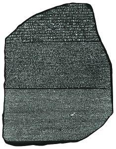 The Rosetta Stone. (Public domain photo)